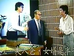 Тайвань Винтаж 80-х 13