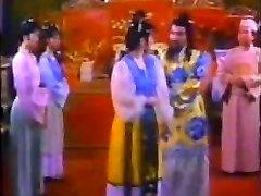 ताइवान के 80 के दशक के विंटेज 19