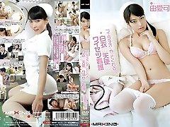 Kana Yume in Lewd Nurse Will Blow You