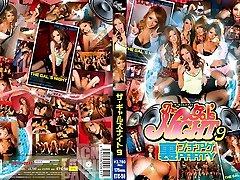 Kana Miura, Kirara Hoshizaki,Minami Akikawa in The Gal's Night Party 9