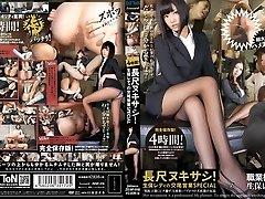 Kohaku Uta, Haruoto Miko, Saino Miu, Oosaki Mika in Lengthy Insertion And Removal!Copulation Sales Of Life Insurance Sensational Dame
