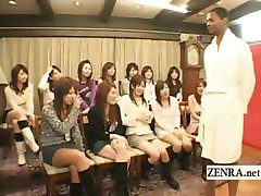 Subtitled Japanese students CFNM with large black man