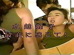 Reiko Mizukoshi - 05 Full Flick