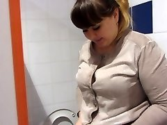 urinating in public restroom shopping mall
