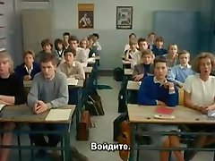 Point De Fuite (Russian sub titles)
