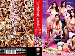 Amazing Japanese slut Chisato Shouda, Maki Hojo, Mirei Yokoyama, Yumi Kazama in Fabulous handjobs, group sex JAV video