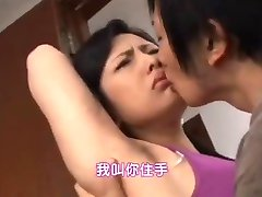 Japanese mom's hairy armpit