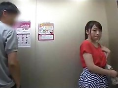 Japanese Girls Walks Through The Office Cover