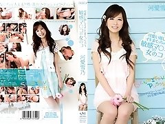 Yukino Kawai in Sensitive Pussy part 3