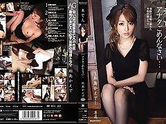 Kaede Matsushima in Lustful Widow Black Mourning