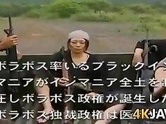 Vintage Japonské Porno