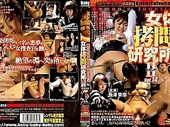 Yua Sasaki in Demons Junction 14 part 3.1
