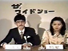 japoński vintage porn56