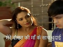 Hindi sex story of mom and sonny
