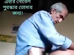 Old Man sex with young girls, Ass-fuck Sex