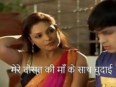 Hindi romp story of mom and son
