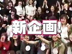 TV Šou Japonijoje