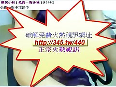 Azija Japonijos, niece teasing mėgėjų sexy mergina handjob webcam gaidys mielas nekilnojamojo