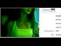 Ukrainian girl 18 omegle chatroulette show pussy &amp ass &amp boobs