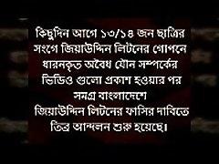 Ziauddin Liton Seks S Študenti-Diabari Uttora Daki V Bangladešu