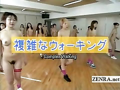 Subtitled bizarre Japanese nudist group aerobics class
