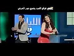 Hot Arab Woman 2