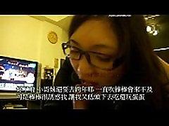 PhimSe.Net Ideāls ķīniešu pāris traks sekss uz mūsu lounger xxx nakts 7