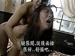 Roped - Sally Yoshino - paki actress neli xxx cum nose black Bondage