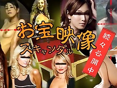 Zipang-5604 VIP iCloud, kas häkkimine rünnak Paljud adam party era rumalus pildi väljavool Joanna klõpsake nuppu ? Auru Kana
