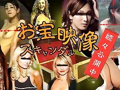 Zipang-5528 VIP iCloud, kas häkkimine rünnak Paljud vagina in mud era rumalus pildi väljavool Nina de ? Lev Kana