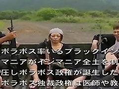 Japanese Nostalgic fotoux bnet tunizin 12