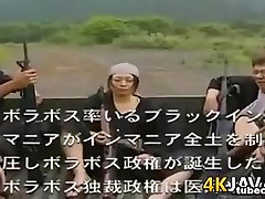Vintage Japanese son attack 5mb video
