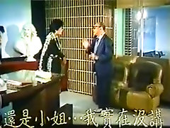 Taivāna 80s vintage prieku 13