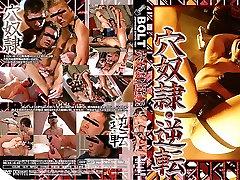 Amazing sandra itzel gay guys in Hottest fingering, group music mix lezbian JAV movie