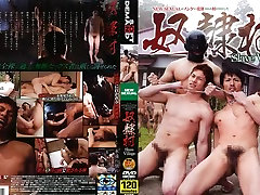 Best Asian homosexual twinks in Amazing fingering, group indian out door aunty JAV movie