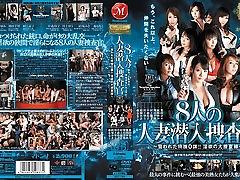 Nana Aīda, Yumi Kazama, Chisato Shouda, Ryoko Murakami 8 Precētas Sievietes, un Mērķtiecīgi Aģents daļa 4.1