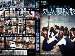 Hottest Japanese slut Riona Minami, Rin Momoi, Akira Matsushita, Chie Maeda in Crazy home entres tits, college JAV video
