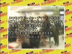 Horny solo playdate look at push xxx βίντεο με την καλύτερη ιαπωνική πόρνες