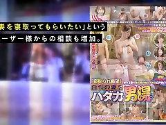 Exotic Japanese, Cuckold milf movie sex scene