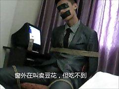 suit bondage