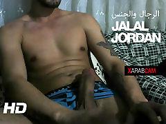 Arab katys playground Jordanian hot sex bomb: