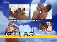 Amazing homemade chainis xxx video proun clip with Twink, Couple scenes