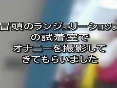 ragveida japāņu prostitūta eksotisko futanari, small tits jav skatuves