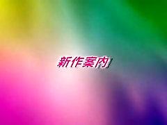 Horny Japanese model Kaori Sakura in Best Fingering, SquirtingShiofuki JAV movie