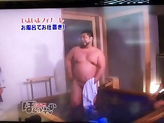 mielas japonijos šapalai