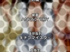 Hentai- My Big and Horny Sisters www.dooporn.com