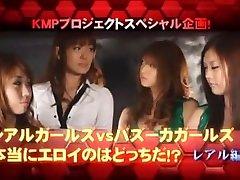 eksotisko japāņu meitene nozomi nishiyama, yua yoshikawa, yuna hoshi jo traks pov, pāris jav filmas