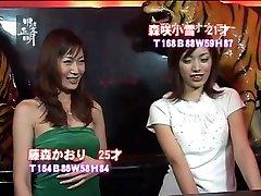 pasakains neibur aunti cenzēts xxx video ar neticami japāņu cāļi