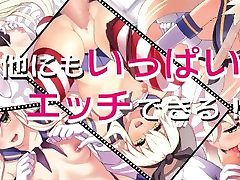 【Hentai】Kantai Collection Shimakaze Sex! 【Promotion Movie】