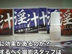 jp-video 502
